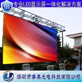 深圳泰美厂家直销户外P5.95全彩舞台屏,压铸防水箱体led租赁屏