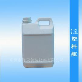 东莞厂家直销小口2L半透明塑料桶
