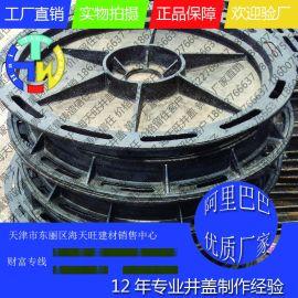 厂家直销700圆形球墨铸铁井盖 雨水排水检查专用井盖