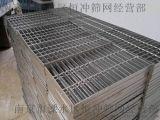 南京钢格板厂  不锈钢格栅板 集水井盖板平台钢格板