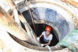 小南海镇疏通市政排污管道18006719688龙游县清理村委淤泥沙石