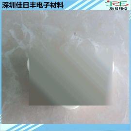 電子陶瓷材料 氧化鋯陶瓷棒 氧化鋁陶瓷電子陶瓷材料陶瓷棒
