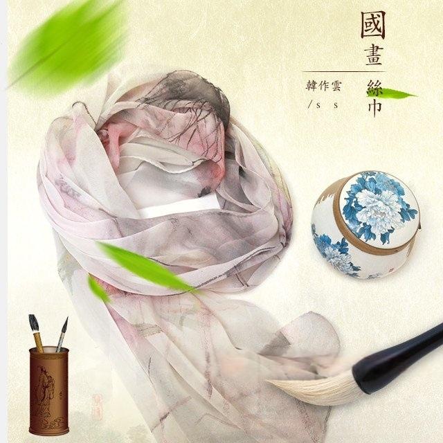 丝巾定制_丝巾定制的厂家_丝巾定制的价格_国蕴丝绸