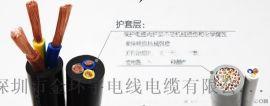 金环宇电缆工厂 NH-YJV 2x35mm2護套電纜报价