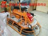 路易伟业坐驾式双盘混凝土摸光机 汽油磨光机水泥地坪收光打磨机15154720558