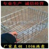 网篮 钢丝网框 提篮筐 清洗消毒篮筐 异形不锈钢网框