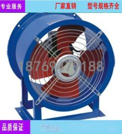 轴流式通风机,轴流式空调风机,T35轴流风机