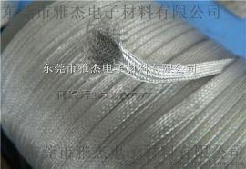 东莞不锈钢编织屏蔽网套(图)