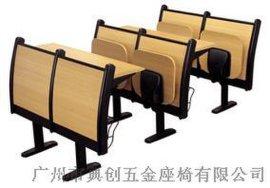连排课桌椅阶梯座椅排椅学生课桌椅大学礼堂排椅阶梯排椅 DC-202C