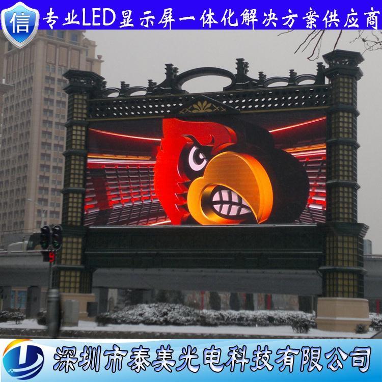 商场门头全彩广告显示屏 P5户外全彩led显示屏