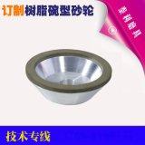 磨硬質合金銑刀鑽頭 金剛石碗型砂輪(圖)