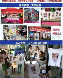 街头摆摊照片打印机,小型T恤印花机,手动烫画机,多功能衣服印照片机器郑州创工坊直销