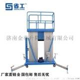 手动液压升降机,移动式液压升降机,手动液压升降机平台