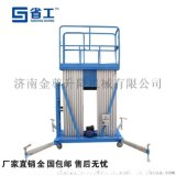 手動液壓升降機,移動式液壓升降機,手動液壓升降機平臺