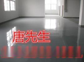 扬州环氧地坪漆公司+耐磨耐压防尘环氧地坪工程