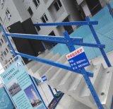 新型爬架安全圍擋高層提升架網生產廠家