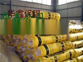 防火离心玻璃棉管技术指标