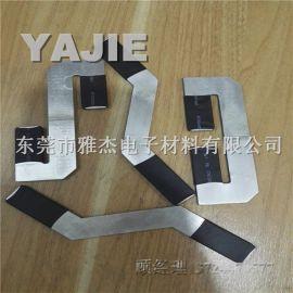 动力电池模组连接软铝排