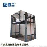 固定式液压货梯,导轨式货梯,4柱升降机
