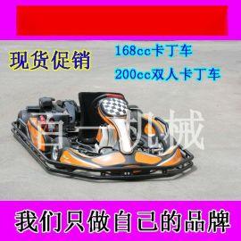 200CC四轮卡丁赛车 竞赛卡丁车厂家