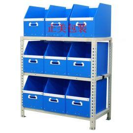 深圳直销 环保全新塑料2.0mmpp发泡板 pp板材 尺寸/颜色 可定做