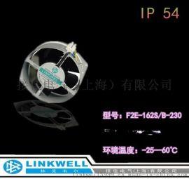 林克韦尔(LINKWELL)172*162*51仿进口轴流风机AC交流散热风机