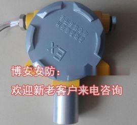 酒精气体报警器 酒精泄漏浓度报警气体探测器控制器