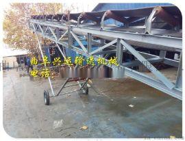 可移动式皮带输送机 爬坡式升降皮带输送机