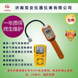 甲烷手持式气体检漏仪,全国包邮