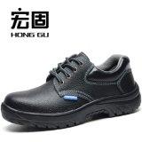 現貨供應 牛皮勞保鞋 安全鞋 防護鞋 防砸 防刺穿 耐油酸鹼