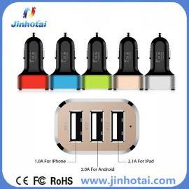 5.1A-3UB车载充电器