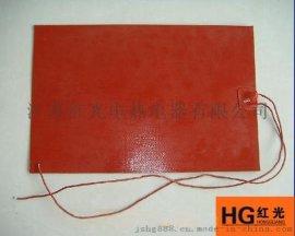 红光供应大型硅橡胶加热板