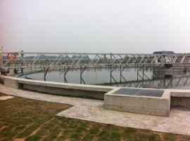 南京中德环保,专业生产周边、中心、桁车式刮泥机