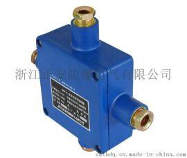四通本安接線盒 JHH-4电路用塑料防水接線盒