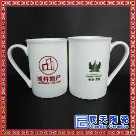 活动促销陶瓷杯情侣杯马克杯定制