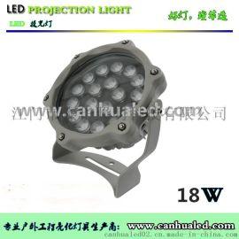 12W新款梅花型压铸铝大功率圆形投光灯18W户外防水投射灯景观灯