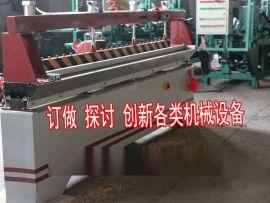 木工机械直线修边机开榫机齿接机拼板机
