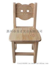 实木儿童小熊椅子 幼儿园背靠儿童木椅 餐椅学习松木小椅子 凳子