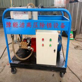 厂家批发销售广西桂平进口电动高压清洗机