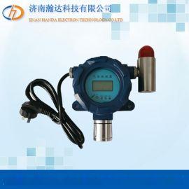 厂家直销防爆固定式气体报警器可燃性