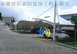 苏州车棚、膜结构、景观蓬厂家设计、材料批发