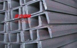 石家庄哪里卖槽钢H型钢厂家15132108625