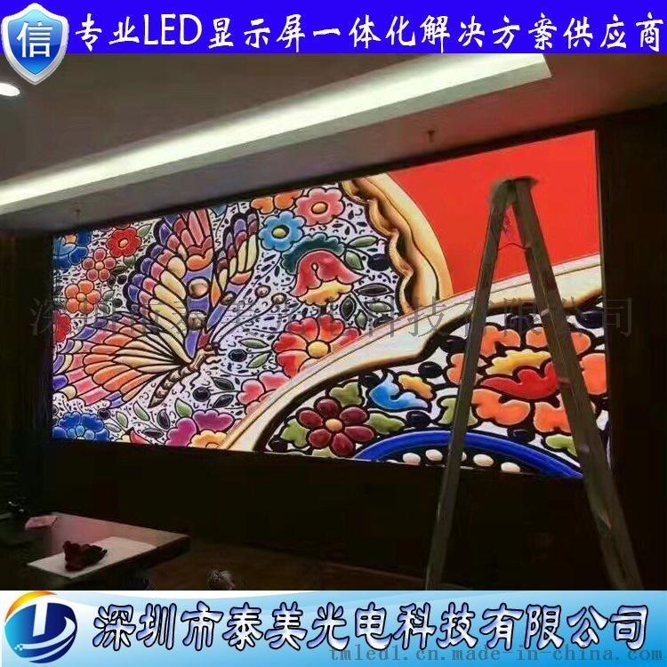 深圳泰美光电会议室用P4室内全彩led电子显示屏