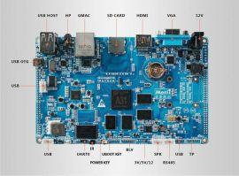 全志四核A31开发板ARM-A7单片机android支持3G,Linux
