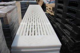 造纸厂  ﹝吸水箱面板﹞高分子聚乙烯﹝吸水箱面板﹞