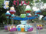 逍遙水母,戶外兒童遊樂設備,公園小型設施轉轉杯