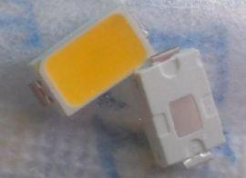 SMD5730白光灯珠