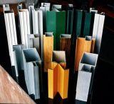 北京幕墙铝型材厂家