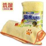 宠物洗澡巾(CNPT2008)