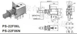安合PS-22F04按键开关